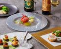 ◆【平日限定★ラウンジで味わう美食フレンチ】乾杯スパークリングワイン付!オマール海老を含む豪華ランチコース