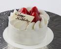 ◆【平日限定★ラウンジで味わう美食フレンチ】乾杯酒×アニバーサリーケーキでお祝いを!記念日ディナーコース