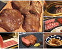 <7-8pax/Only Private Room><25th - 31st Mar ONLY> Pure Beef Tongue Course *Minimum Spend $1,000++