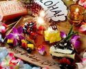 当店大人気♪【アニバーサリープラン】ノンアルコール飲み放題付き¥3000!☆誕生日や記念日に◎