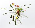 "【LUNCH COURSE】""Dejeuner"" Gastronomie  ""価値ある昼食""フルコース"