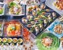 【5月】ランチブッフェ★ 牛肉のステーキやホタテと海老の鉄板焼きも食べ放題!!  小学生1,750円