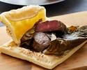 ヴィアンド変更:黒毛和牛フィレ肉の塩パイ包み