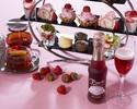 【ストロベリーフェア】席数限定 イチゴスパークリングワイン付き!アフタヌーンティーセット