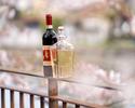 赤ワイン(フル/750ml)