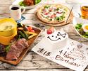 牛ランプステーキ&チーズフォンデュのサプライズNIKU記念日コース