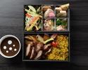 タンドリーチキンとカレー 3,780円(税込)