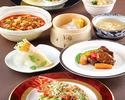 京美選菜コース 平日10%割引