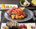 4/1-鉄板焼ディナー「源」 鮑、伊勢海老、メインはブランド和牛サーロインまたは黒毛和牛フィレ!