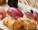 4/1-寿司ディナー「旬」 握り九貫、造り二種、焼き物が付いたコース