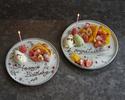 【お誕生日・お祝い】メッセージ付きデザートプレート