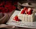 【恋人や大切な方のお誕生日や記念日のお祝いにおすすめ】乾杯スパークリングワイン&アニバーサリーケーキ付き!充実の全5品