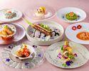 2/11~Dinner Course 11,000 yen