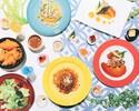 【ランチ】選べるパスタにオードブルサラダ・スープ・パン・ドリンクがついたランチセット