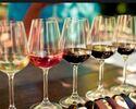 ワイン ペアリング7杯
