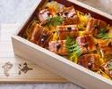 Advanced Purchase [Unkai] Takeout Eel and rice box 5,940 yen