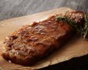 サーロインステーキガーリックペッパー味 150g