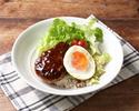 ※事前決済【テイクアウト】ロコモコ丼