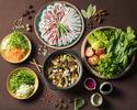 <Dinner>NABE 漢方三元豚と厳選野菜の薬膳ブイヨン鍋コース (木曜日限定)