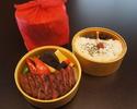 【タクシーデリバリー】網焼ステーキ弁当 『柏木(かしわぎ)』¥4320