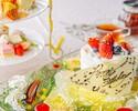 【推し会/ホールケーキ/お祝い】特製ホールケーキ付きアフタヌーンティープラン☆推しカラーも選べる☆2時間☆~こだわりのセイヴォリーと共に~