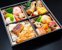 お弁当 彩(イロドリ)