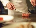【グラスシャンパーニュ1杯付き/Web予約限定・席数限定】北海道産牛A‐3「宗谷黒牛」 サーロイン・フィレの食べ比べコース