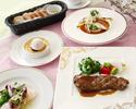 SAKURA Chef's Lunch Set