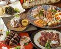 【会食プラン】鰹の藁焼き、初鰹のお造りなど全11品~土佐漫遊コース《飲み放題付き》