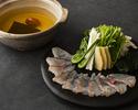 鯛とわかめ、山菜のしゃぶしゃぶ