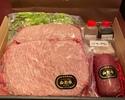 【テイクアウト】おうちで和牛 サーロインステーキ 簡単ミールキット③