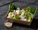 【Girandole】Caesar salad grilled chicken breast, bacon, parmesan shavings, croutons