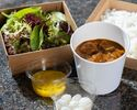 【Girandole】Beef curry, mixed lettuce leaves