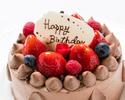 お食事のご予約と一緒にご注文ください【オプションメニュー】アニバーサリーケーキB チョコ生デコレーションケーキ(4号)