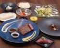 Special steak Special fillet 250g in total