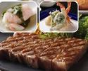 【春の味覚コース】神戸牛サーロインステーキ
