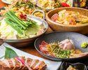≪選べる5種鍋☆スタンダードプラン≫祭りコース8品【2時間飲放付】