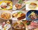 テーブルオーダーディナー(小学生/全日)