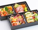【テイクアウト】洋食2段弁当