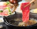 Sukiyaki set plan