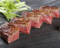 沖縄プレミアム和牛サーロイン