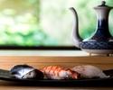 【寿司ランチ 渦潮】正規料金