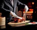Seasonal Dinner Course+Peking Duck