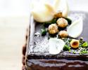 巧克力蛋糕6-8人