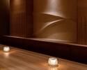 ≪Champagne Bar≫ Amahareのご予約 【カウンター席】