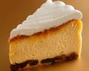 東京スーパーチーズケーキ1ピース ¥1,080(税込)