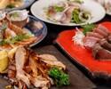 土佐漫遊かつをの藁焼き 塩たたき×初鰹のお造り食べ比べ11品【2H飲放付】 5000円(税込)