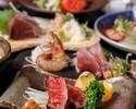 四万十川コース:海老・鰤・国産牛の藁焼き×鮭といくらの土鍋御飯 18品【料理のみ:4500円(税込)】