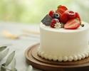 ショートケーキ(直径10 cm)