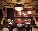 【お慶びプラン】完全個室!乾杯スパークリングとお祝い桃饅頭付き